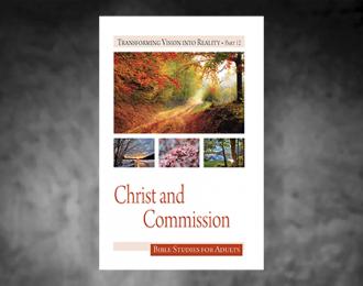 Études Bibliques pour Adultes – 2019 Q4 – Le Christ et la Commission (French)