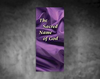 El Nombre Sagrado de Dios