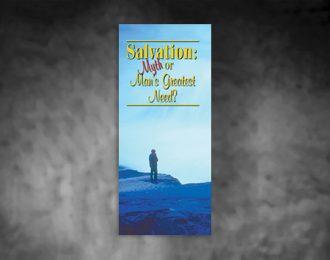 Salvación: ¿Mito o La Necesidad Mas Grande del Hombre?